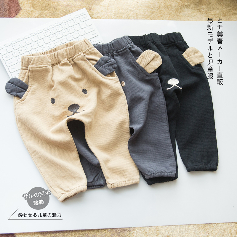 S33288W Casual Toddler Trousers Baby Bottoms Pants Infant Boys Girls Cartoon Cute Harem Pants