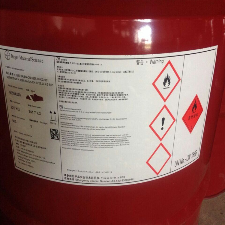 Germany BAYER N75 Hardener for paint and coating