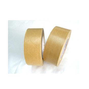 water activated reinforced printed kraft paper gummed tape buy