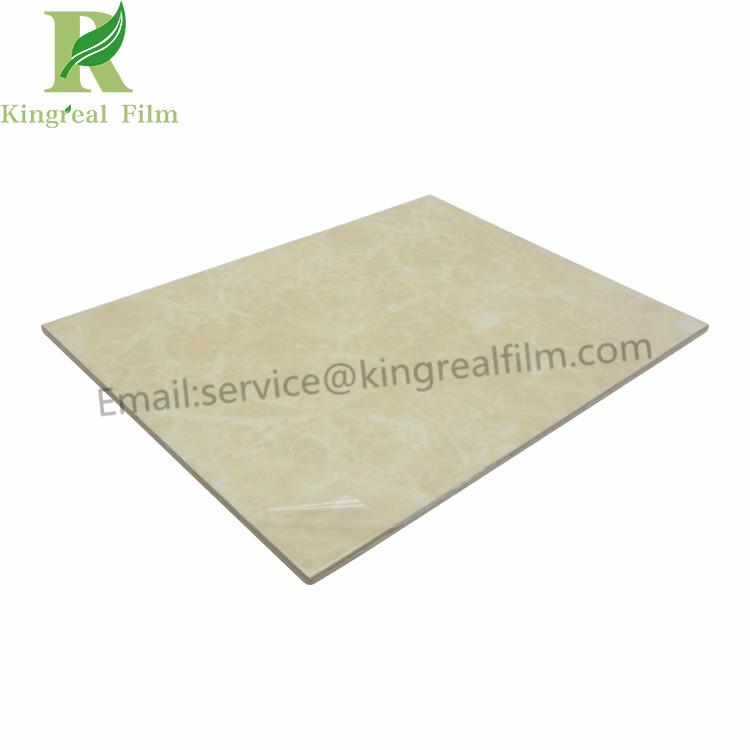 protective film18120403