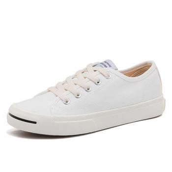 Factory Stocklots No Name Canvas Shoes