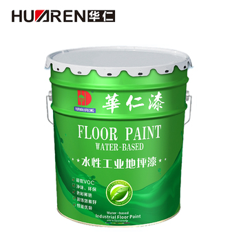 Interior And Exterior Paint Low Odor Long Lasting Semi