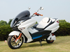 anti-fire passenger motorcycle tricycle With ISO9001 Certificate