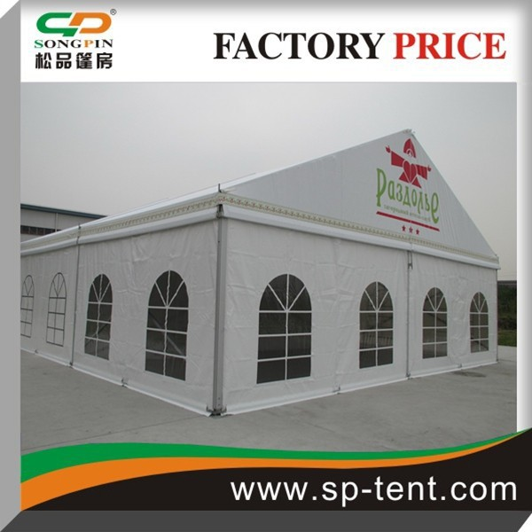 2014 New design white party tent marquee 10x25m made of aluminum frame for wedding