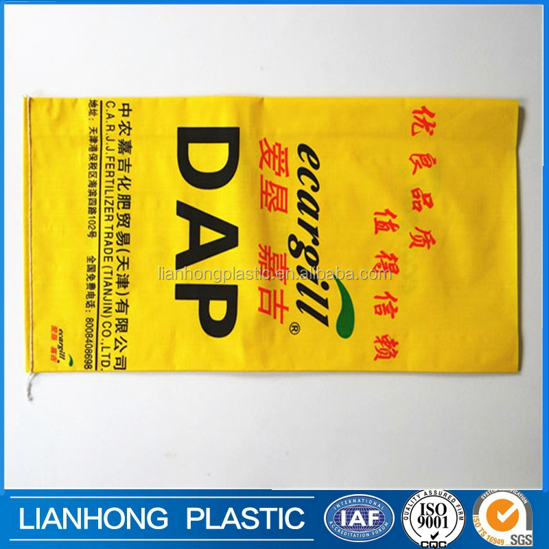 Water proof 50kg pp woven bag, agriculture use woven sack pp for <strong>rice</strong>,maize,corn,wheat, ecological pp material laminated bag