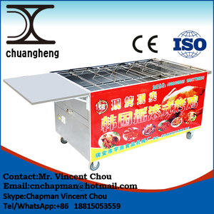six rows charcoalautomatic revolving roast chicken oven / chicken grilled machine