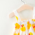 cute little duck children kids clothing sets summer child girl clothes