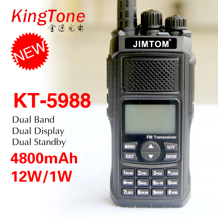 vhf uhf thf 220-260mhz tri band handheld type walkie talkie 12watt two way radio 15km