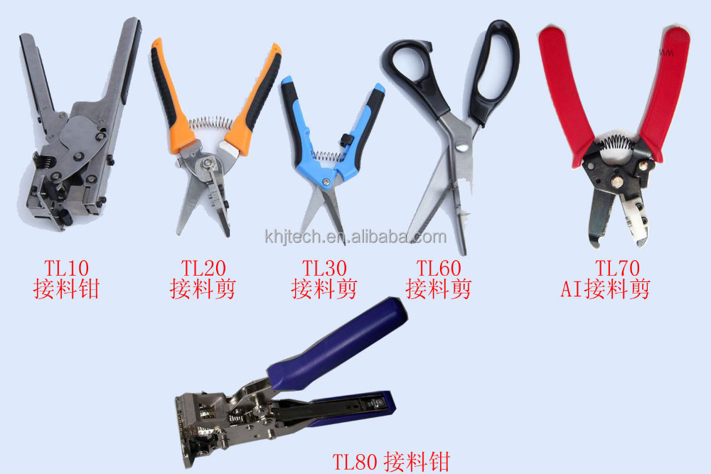 Professional supplier SMT splice tools with best price and good quality