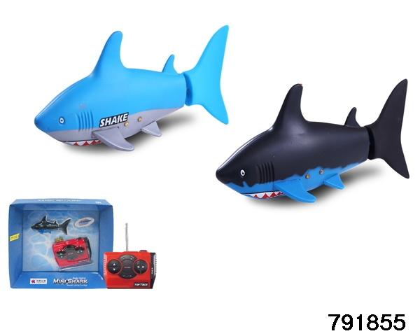 Custom design colorful kids plastic rc remote control submarine for sale