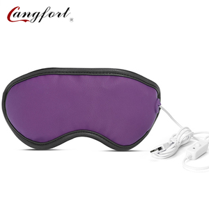 Massage Heating Electric Eye Mask For Sleep Aid
