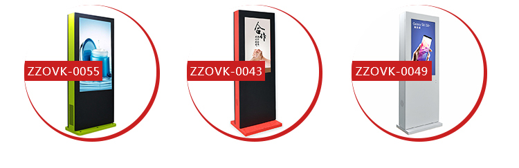 Interactive Powerful Stand Alone Kiosk For Government Halls