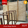 Hot sale natural stone oman beige marble