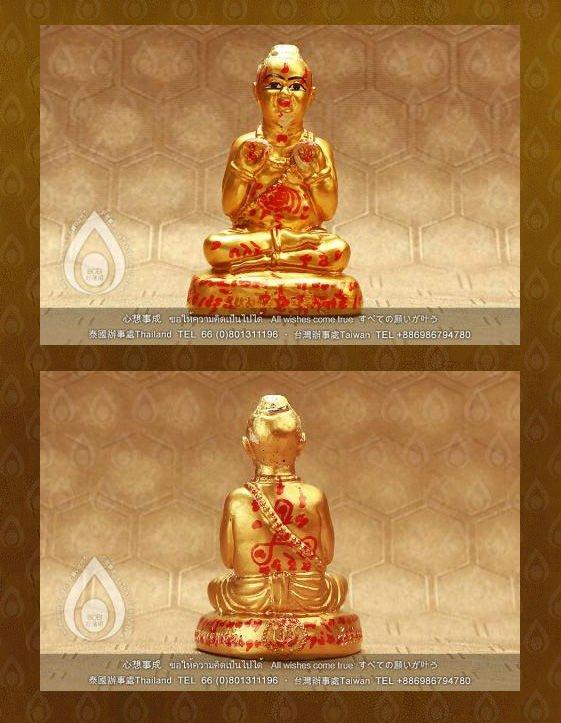 Geluk Bobi Is Thaise Boeddha Amulet Luang Phor Yam Is Kumantong Standbeeld Lpy00171206 Buy Thaise Boeddha Amulet Product On Alibabacom