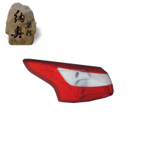 Hot selling rear lamp for ford focus 2012