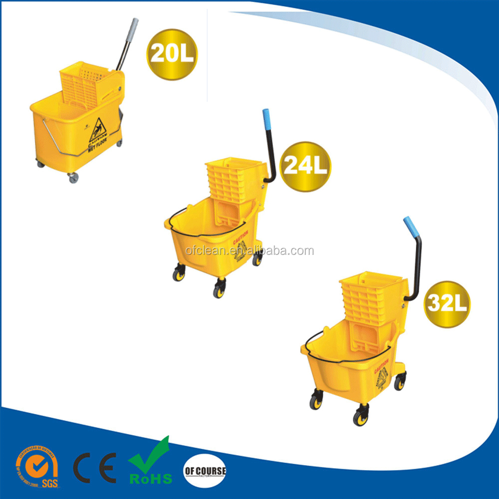 20L/24L/32L plastic cleaning trolley single double mop bucket with wringer