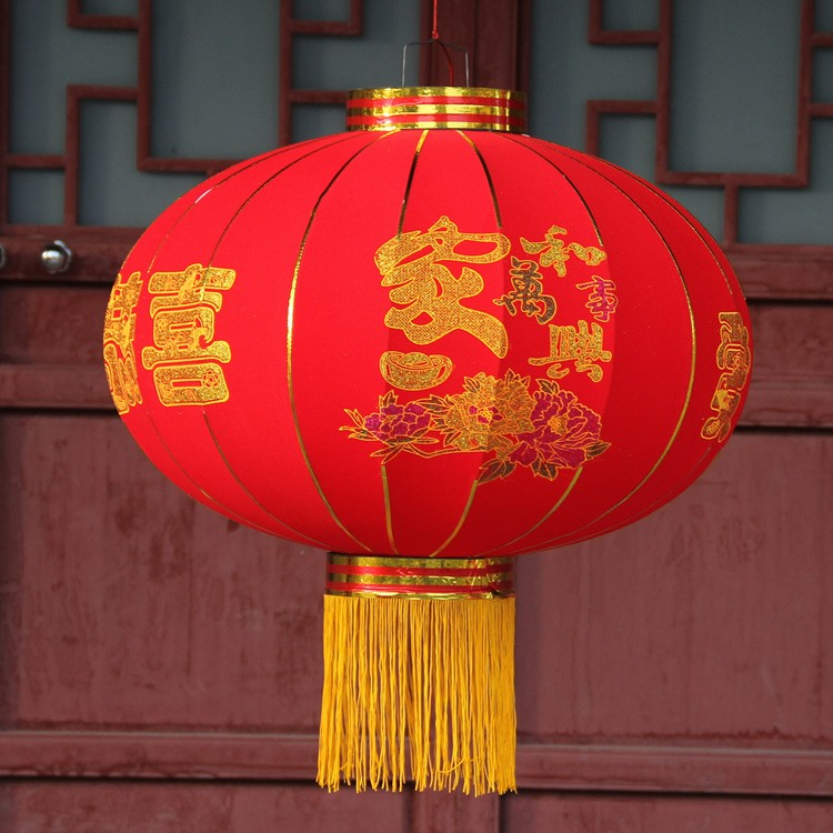 Chinese Tradition Red Silk Lantern Buy Chinese Red