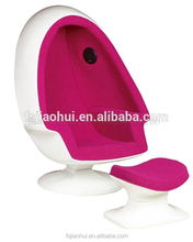 Bon Stereo Egg Chair, Stereo Egg Chair Suppliers And Manufacturers At  Alibaba.com