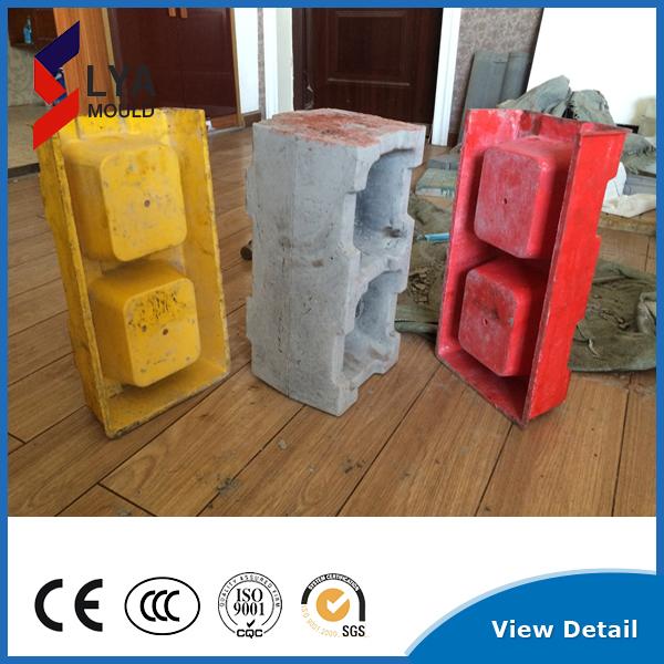 Plastic Concrete Hollow Blocks Mould