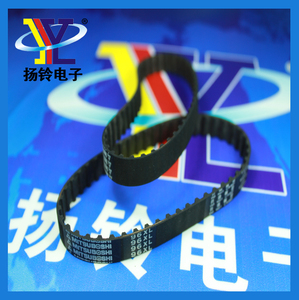 Timing Belts Belt Making Machinery 96xl used in SMT machine for Sumsang origial