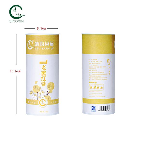 2017 new canned ginger scented black tea - 4uTea   4uTea.com