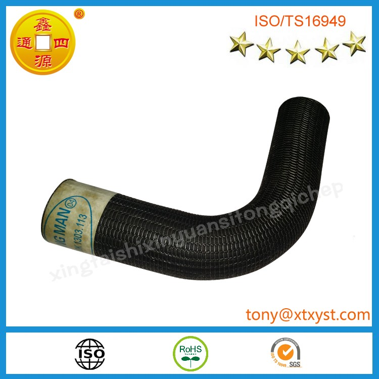 China Suppliers best quality rubber hose