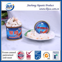 Frozen Canned Pasteurized Crab Meat USA FDA
