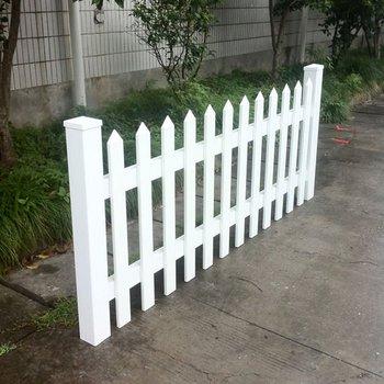 White Pvc Fence Slats Buy Pvc Fence Slats Cheap Pvc