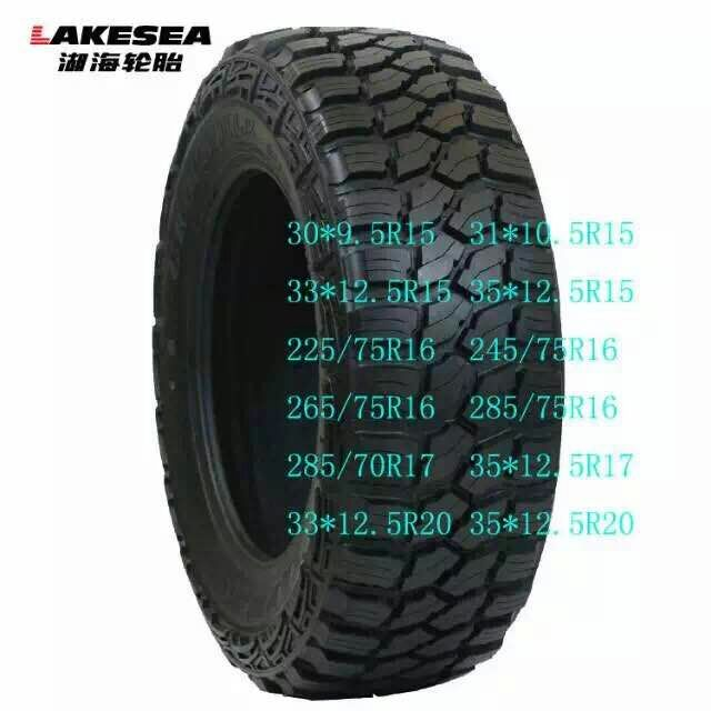 Best Off Road Tires >> Lakesea M T 4x4 Off Road Tires 35 12 5 15 35x12 5r16 Best Tires For Suv Buy M T 4x4 Off Road Tires Off Road Tires 35 12 5 15 Best Tires For Suv