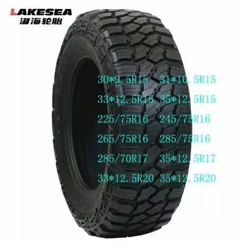Lakesea M/t 4x4 Off Road Tires 35/12 5-15 35x12 5r16 Best Tires For Suv -  Buy M/t 4x4 Off Road Tires,Off Road Tires 35/12 5-15,Best Tires For Suv