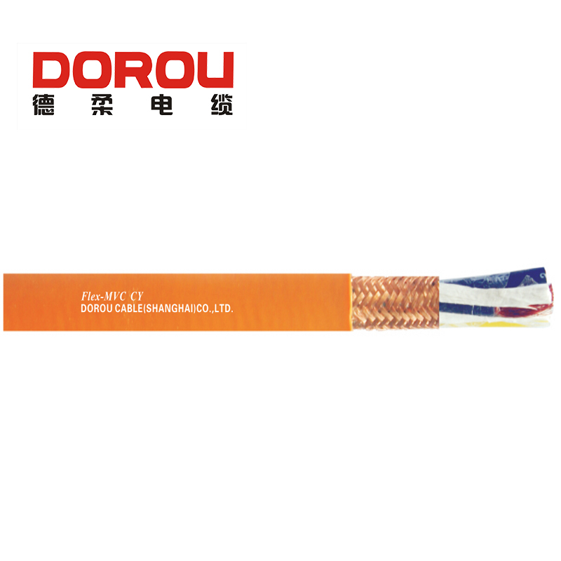 1kV 2.5mm copper braid screened electrical cable