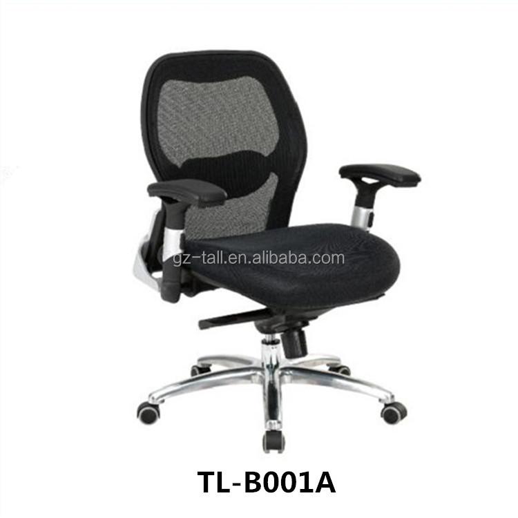 Reclining Mesh Office Chair Reclining Mesh Office Chair Suppliers
