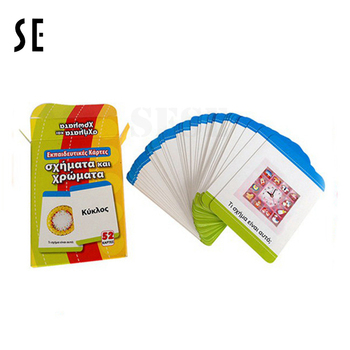 Printed Educational multiplication paper flash cards