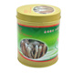 large round coffee tea tin can packaging