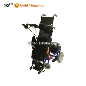 THR-FP129 Imported Controller Standing Wheelchair
