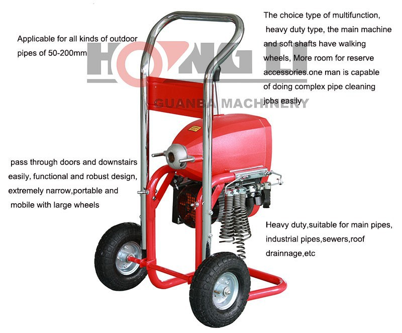 D-200-1A portable sewer drain cleaner /drain cleaning machine,CE