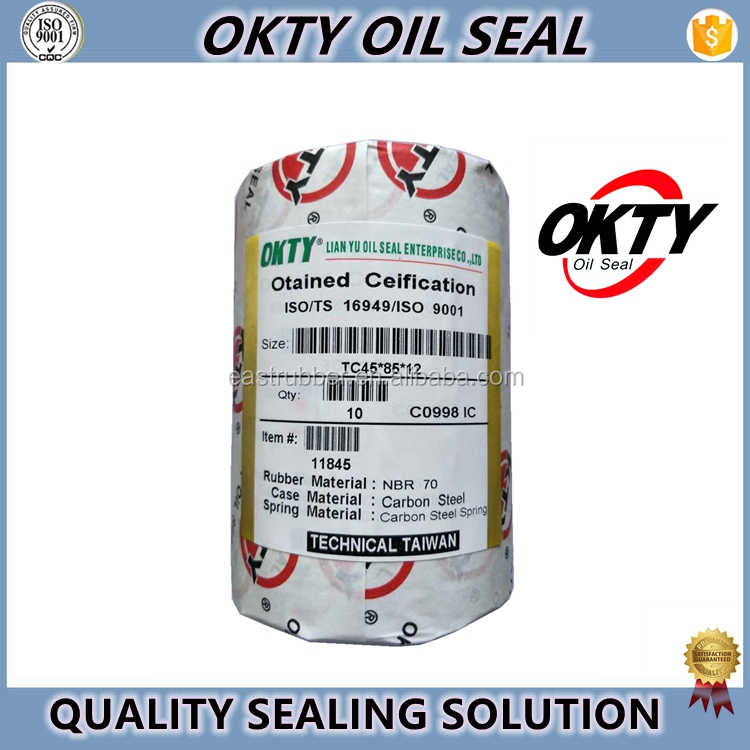 Tcm Oil Seal Cross Reference Tcm Oil Seal Cross Reference