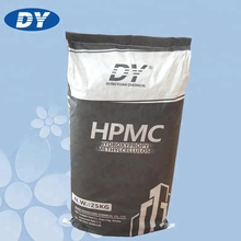 High quality washing grade / daily chemical HPMC powder details