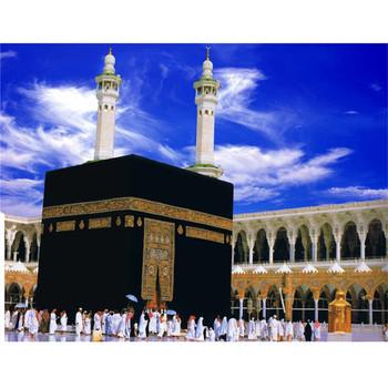 Impression Haute Définition L Islam Religieux Fabriqué à La Main Islamique Arabe Isramic Décoration Peinture Murale Buy Pièces De Décoration