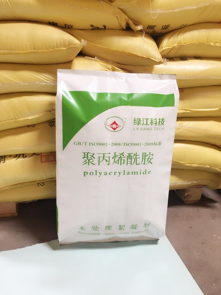 ShuiRun Detergent Raw Materials polyacrylamide copolymer for Industry Chemical