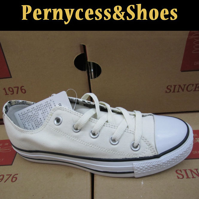 Classic Vulcanized White Casual Shoes /Stylish Canvas Shoes For Men Or Woman / Low Cut Fashion shoes