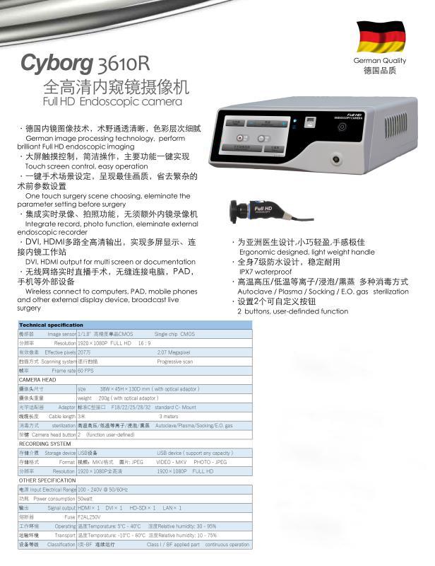المنظار الطبي نظام/الجراحية هد المنظار نظام/كامير فيديو للمنظار الداخلي نظام