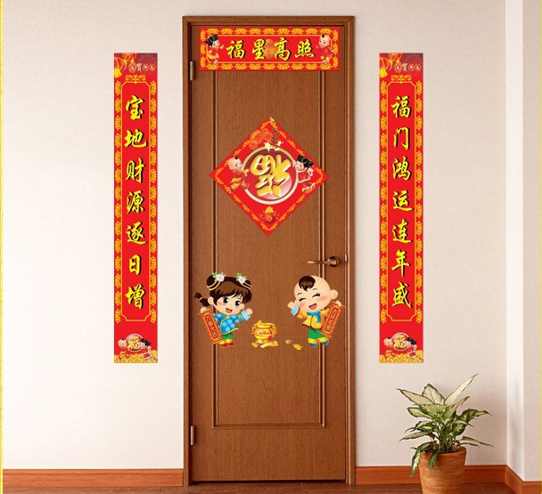 Online Buy Wholesale chinese new year decorations from ...