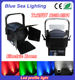 3in 1 RGB 7pcs 20w studio / fresnel lights video spot light