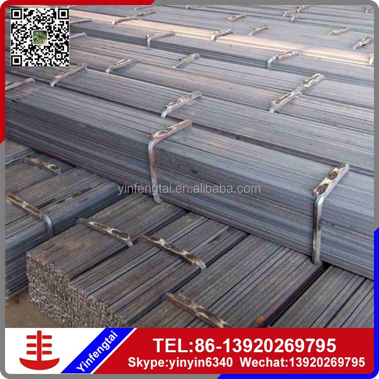stainless flat bar steel 1mm / flat bar spring steel