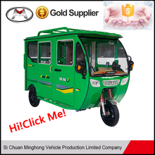 2017 hot sale cheap tricycle rickshaw pedicab