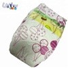 /product-detail/unijoy-new-camera-baby-diapers-in-south-africa-ghana-nigeria-market-60702308991.html
