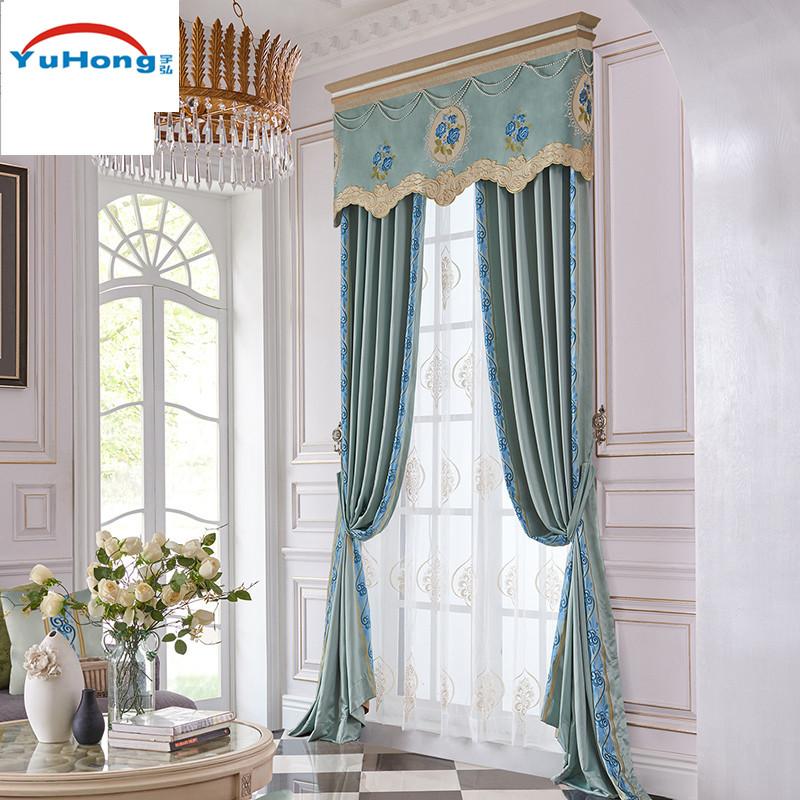 Faszinierende form und technische hergestellt Kingly vorhang stil stärke ihr zuhause schöner