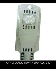 Outdoor motion sensor integrated solar led street light