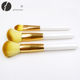 unique design new design latest design cosmetic brush